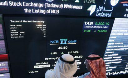 السوق السعودي يسجل في نوفمبر أفضل أداء شهري منذ 2009