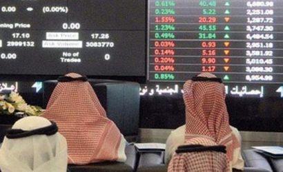 أسواق الأسهم الخليجية تتراجع قبل تقرير الفائدة الأمريكية اليوم