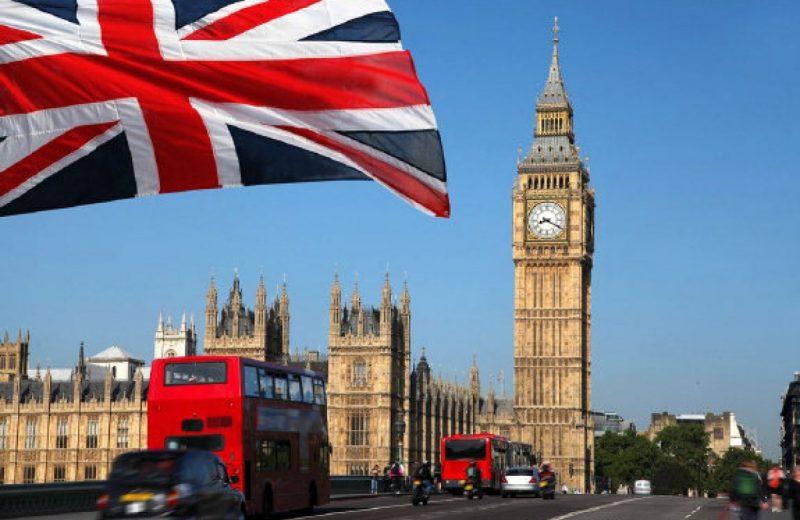 """الاقتصاد البريطاني ينمو في الربع الأخير من 2016 رغم أزمة """"بريكست"""""""