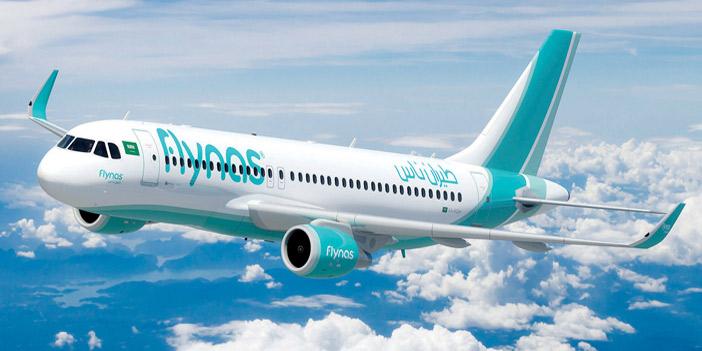 """طيران """"ناس"""" توقع اتفاقية مع إيرباص بقيمة 8.6 مليار دولار"""