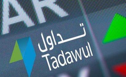 """""""سارة السحيمي"""" الرئيسة الجديدة لمجلس إدارة السوق المالية السعودية """"تداول"""""""