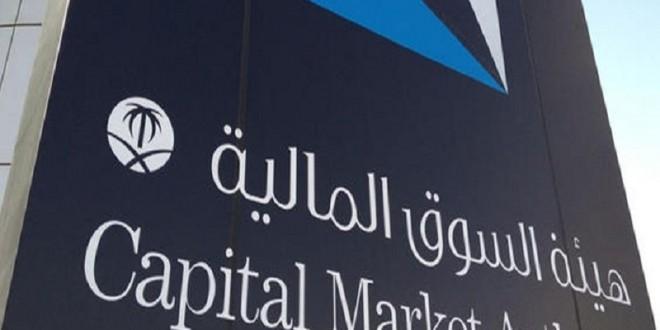 السوق السعودي: صناديق استثمارية قامت بعمليات شراء بقيمة 2.58 مليار ريال في يناير 2017
