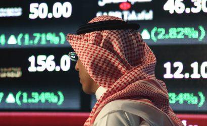 السـوق السعودي يتراجع لكنه يتماسك أعلى من مستوى 7000 نقطة