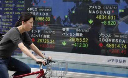 مؤشر نيكي الياباني يواصل الصعود وسط ارتفاع الاسهم الآسيوية