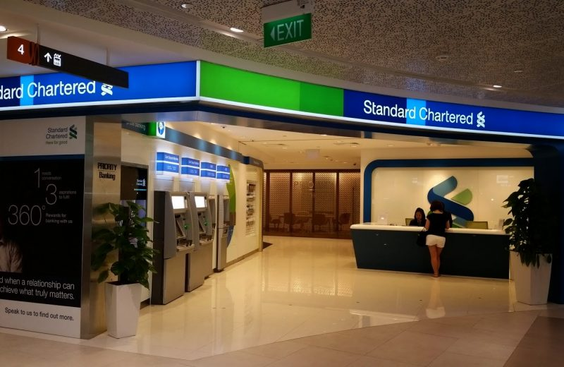 بنك ستاندرد تشارترد يحقق ارباحا هامة في 2016