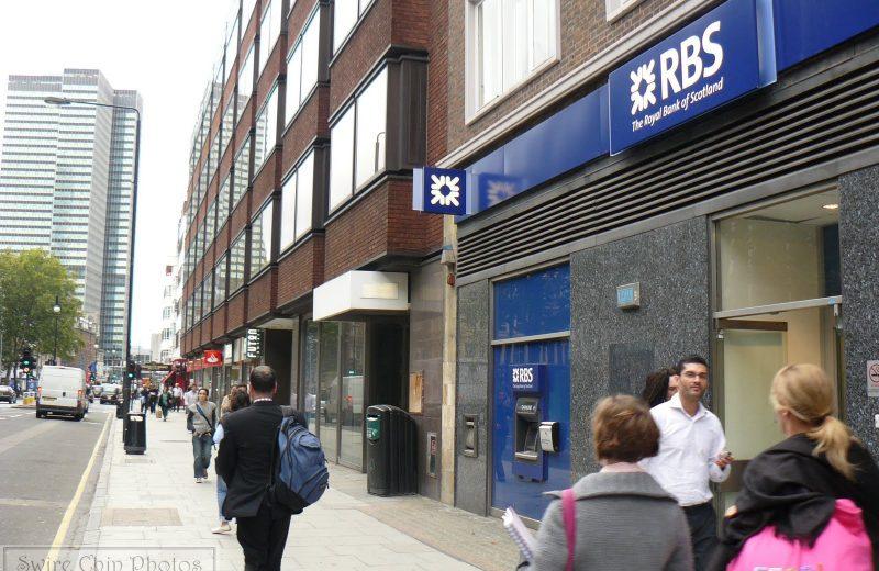 رويال بنك أوف سكوتلند بلغت خسائره 8.7 مليار دولار في 2016