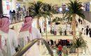 خفض توقعات نمو الاقتصاد السعودي إلى 0.2% هذا العام
