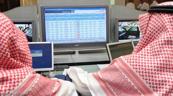 السوق السعودي يواصل الهبوط للجلسة الثانية بسيولة 2.77 مليار ريال