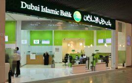 بنك دبي الإسلامي يحقق أرباحا بقيمة 1234.5 مليون درهم خلال الربع الثالث