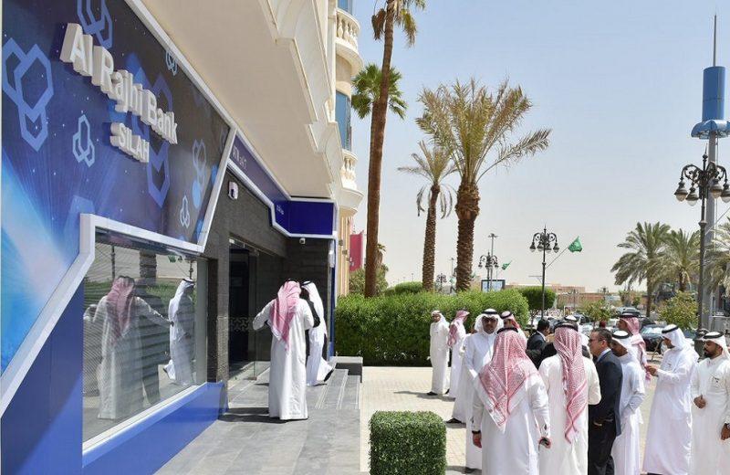 البنوك السعودية تحقق أرباحا بنحو 14% في الربع الثالث وبنك الراجحي يتصدر الأرباح