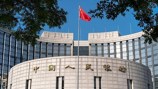 المركزي الصيني يعلن عن توفير سيولة إضافية بقيمة 37 مليار دولار