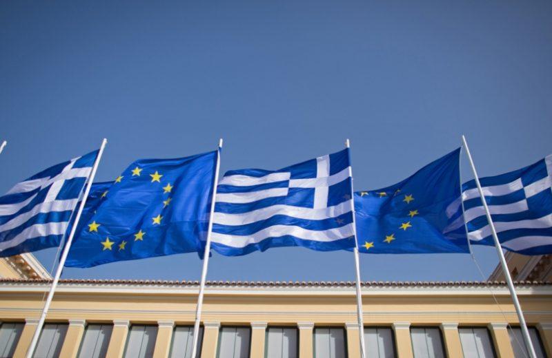 الاقتصاد اليوناني يسجل تباطئا خلال الربع الأول من العام