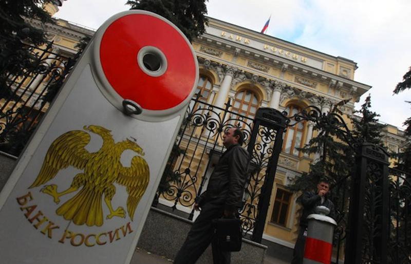 روسيا ستخفض حصة الدولار في صندوقها الوطني للثروة