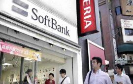 الأسهم اليابانية تغلق على مكاسب مع ارتفاع سهم سوفت بنك بنسبة 6%