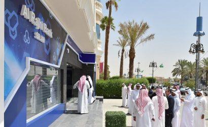 مصرف الراجحي يدفع غرامة مالية بنحو 16 مليار ريال بسبب مخالفة تعلميات المؤسسة الإشرافية