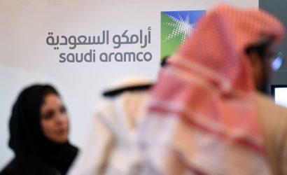 شركة أرامكو تعلن عن تفاصيل نشرة الإصدار لطرح أسمهما للتداول للمرة الأولى