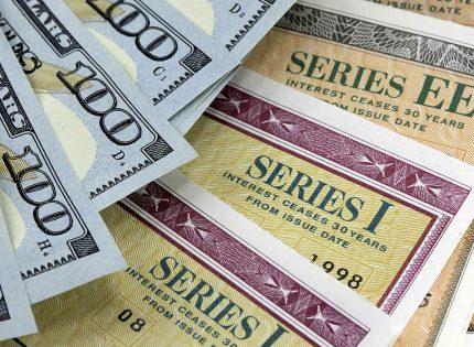 عائد سندات الخزانة الأمريكية يسجل ارتفاعا هاما مع توقعات بقوة النمو الإقتصادي
