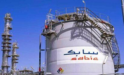 سابك السعودية تعلن عن توقيع مذكرة تفاهم مع صندوق الاستثمار الروسي