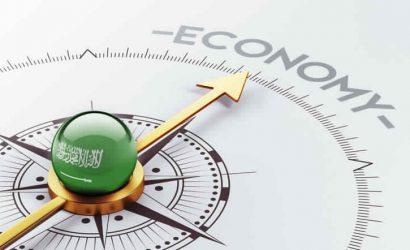 الإقتصاد السعودي سيحتل المرتبة 20 من بين أكبر إقتصاديات العالم في 2020