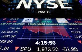 الأسهم الأمريكية تفتتح باللون الأحمر وسط ترقب نتائج أعمال الشركات