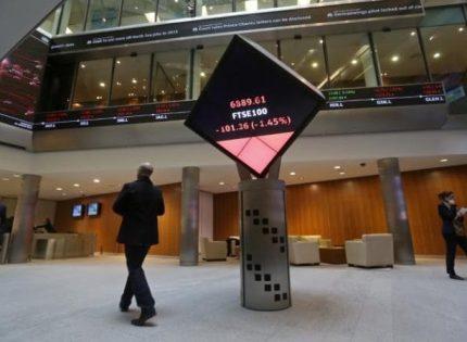 الأسهم البريطانية تنهي تعاملات اليوم باللون الأحمر