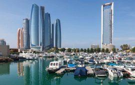 إقتصاد أبوظبي : معدل التضخم ينخفض إلى 1.2% خلال ديسمبر