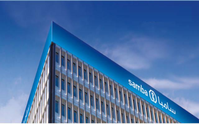 مجموعة سامبا المالية تحقق أرباحا بقيمة 5529 مليون ريال بنهاية عام 2018