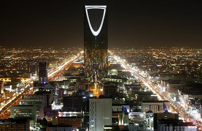 قطاع العقارات السعودية يسجل إنخفاضا في أرباحه الفصلية بنحو 70%