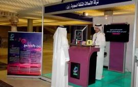 زين السعودية تتكبد خسائر بقيمة 77 مليون ريال بسبب تراجع الإيرادات