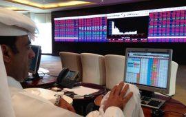 مؤشر بورصة قطر ينهي جلسة اليوم منخفضا وسط تقلص حجم السيولة