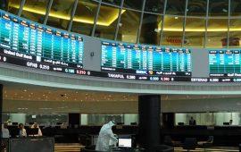 مؤشر البحرين يغلق مرتفعا وسط تزايد حجم السيولة بالسوق