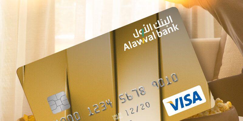 البنك الأول يسجل إنخفاضا في أرباحه بأكثر من 40% خلال الربع الثاني