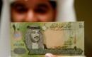 المركزي البحريني يتوقع تسارع النمو الإقتصادي في البحرين لكنه يحذر من عجز الميزانية