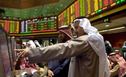 بورصات الخليج تسجل أداء متباينا في آخر جلسات الأسبوع