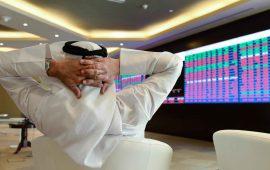 مؤشر بورصة قطر يغلق منخفضا للجلسة الرابعة على التوالي عند 9805 نقطة