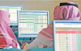 المؤشر السعودي يغلق مرتفعا عند 7300 نقطة وسط تداولات ضعيفة