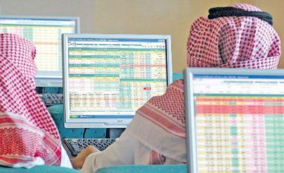 السوق السعودي يختتم آخر جلساته قبل إجازة عيد الأضحى مرتفعا