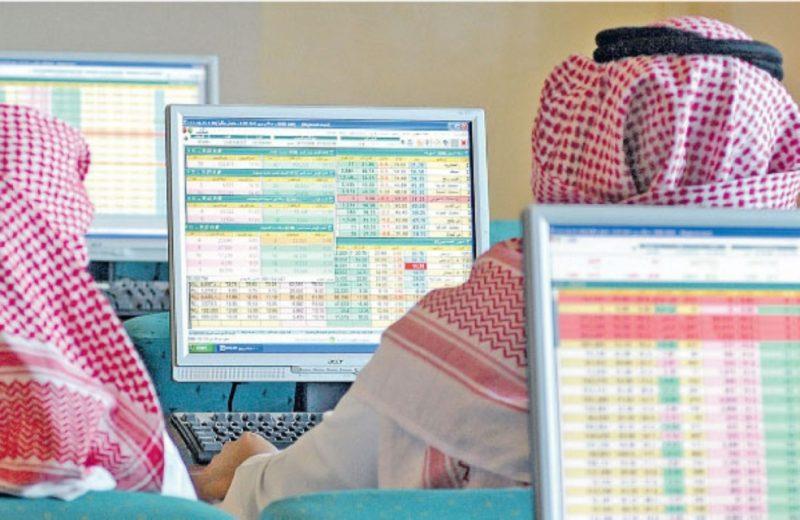 المؤشر العام السعودي يغلق مرتفعا عند 7857 نقطة