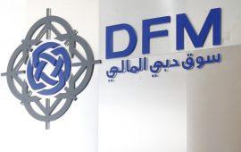 سوق دبي المالي يعود للمنطقة الخضراء مع نهاية جلسة الثلاثاء