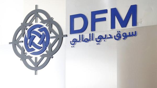 مؤشر دبي يختتم جلسة الإثنين على ارتفاع طفيف عند 2535 نقطة