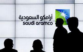 أرامكو السعودية تعتزم الإستحواذ على حصة في سابك