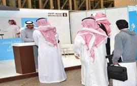 مصرف الإنماء السعودي يحقق أرباحا بقيمة 582 مليون ريال مع نهاية الربع الأول