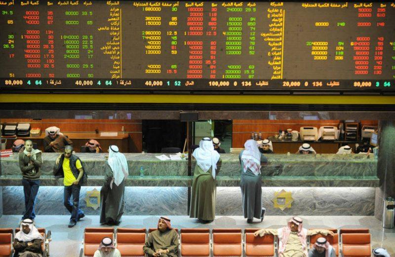 مؤشرات البورصة الكويتية تغلق منخفضة وأسهم قطاع التأمين تتصدر التراجعات