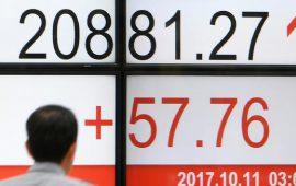 مؤشر نيكي يغلق مستقرا عند 22553 نقطة بعد إجتماع بنك اليابان المركزي