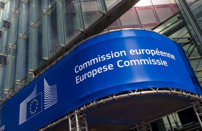 المفوضية الأوروبية تعلن عن فرض رسوم جمركية بقيمة 25% على منتجات أمريكية