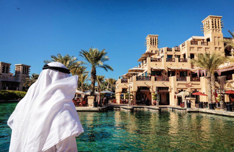 قطاع العقارات السعودي يحقق أرباحا بنحو 24% بصدارة شركة دار الأركان