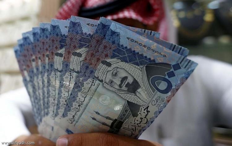 كيان السعودية تعلن عن تسديد قروض بقيمة 1.125 مليار ريال لمجموعة سامبا المالية