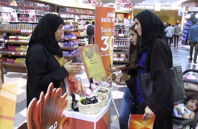 التضخم السعودي يقفز بنحو 3% مع ارتفاع أسعار البنزين واعتماد ضريبة القيمة المضافة