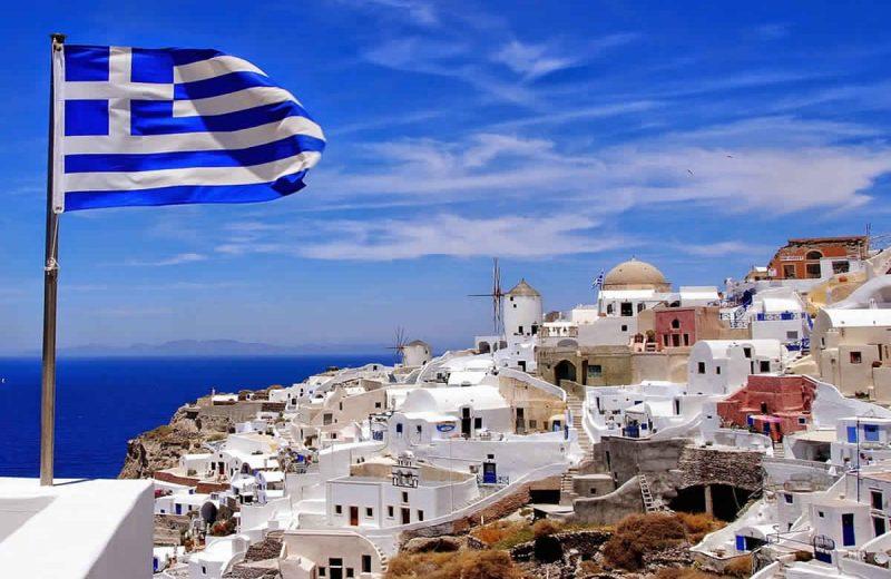 عوائد السندات اليونانية لأجل 10 سنوات تنخفض دون 4%