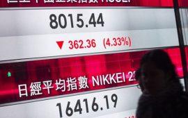 مؤشر نيكي يغلق على تراجع وسط ترقب المحادثات التجارية بين الولايات المتحدة واليابان